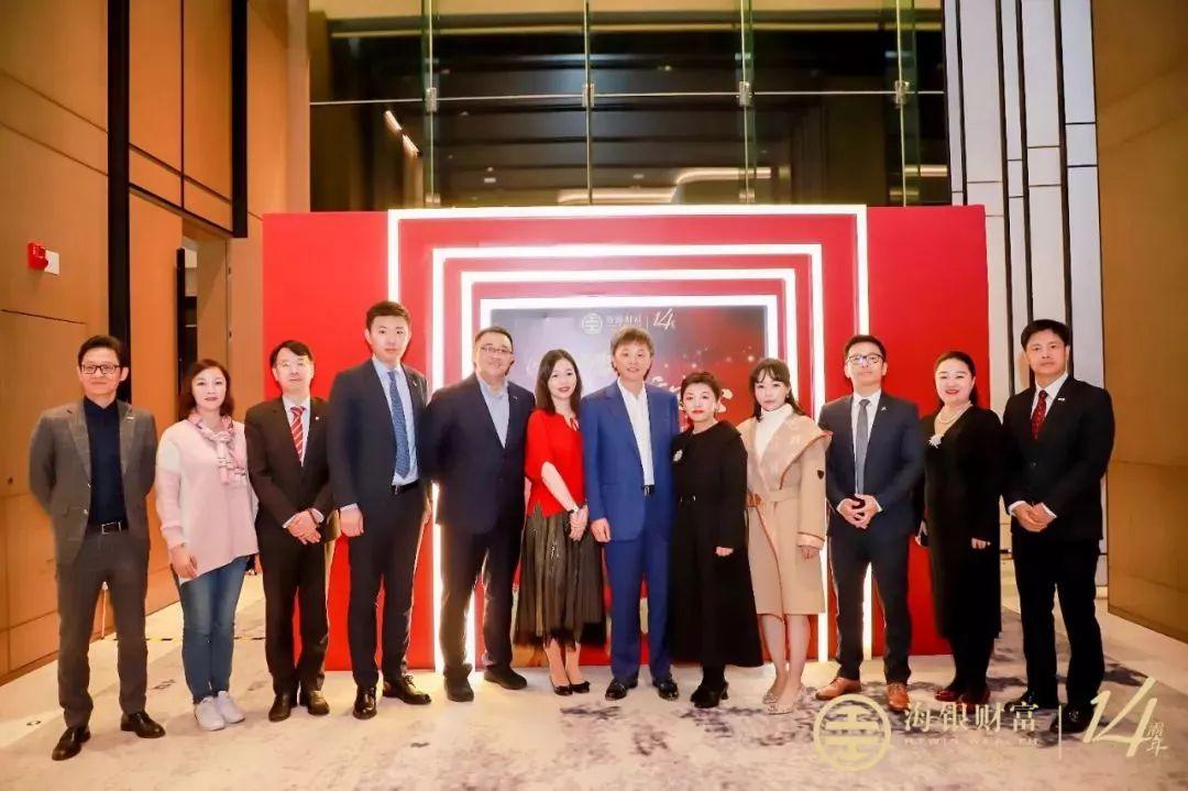 2019海银财富浙江一区冬季投资策略会暨年终答谢宴圆满举行