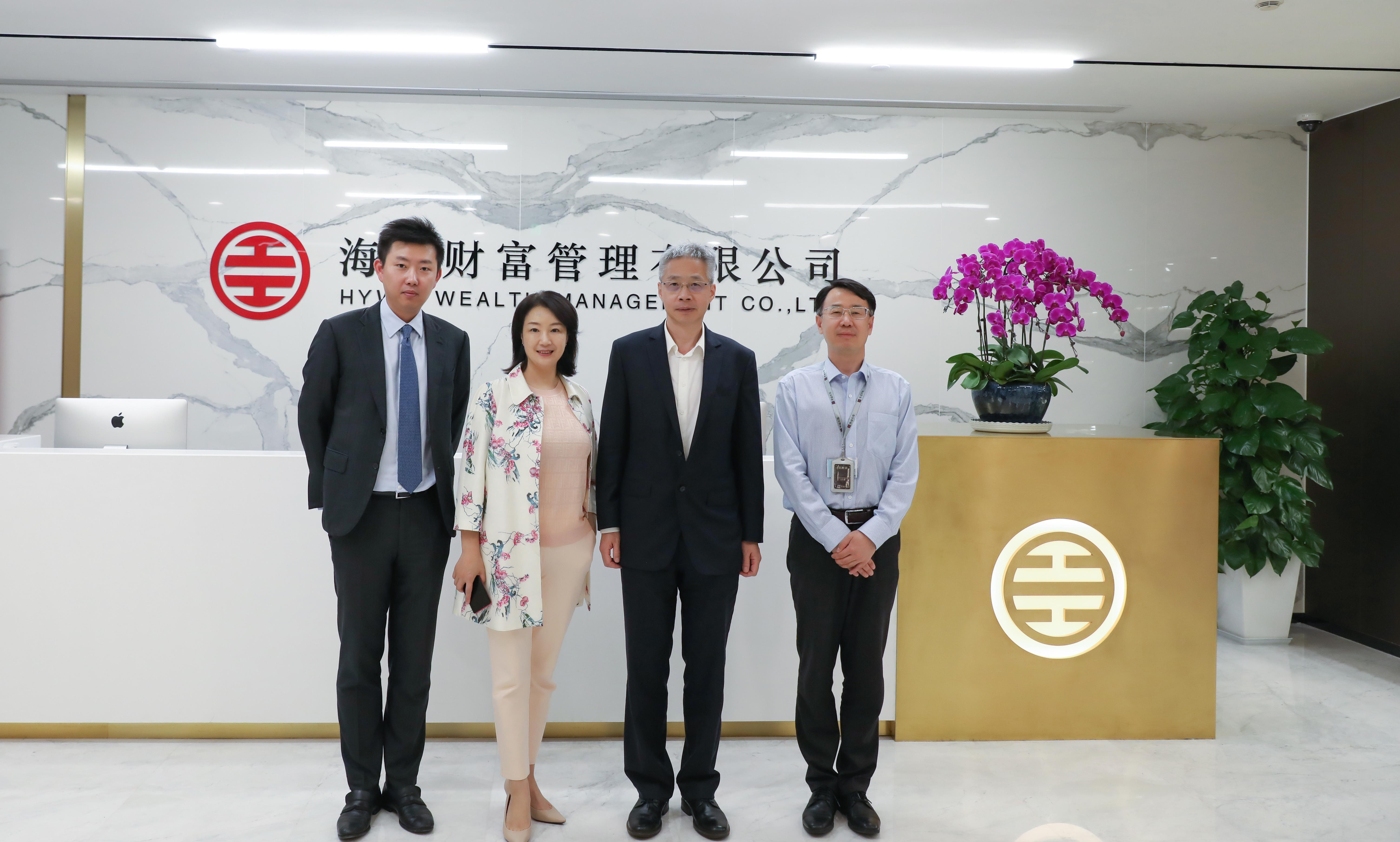 中国首席经济学家论坛副理事长李迅雷莅临海银财富参观交流
