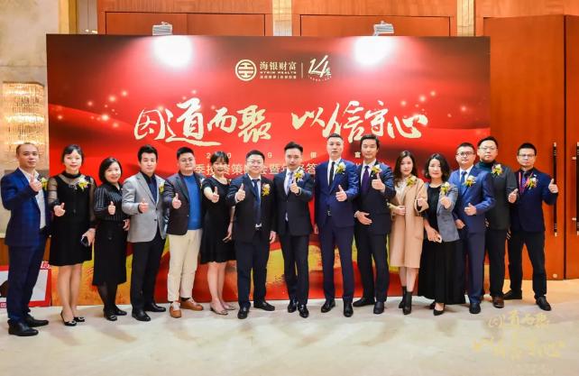 2019年冬季投资策略会暨年终答谢之深圳、顺德站圆满落幕